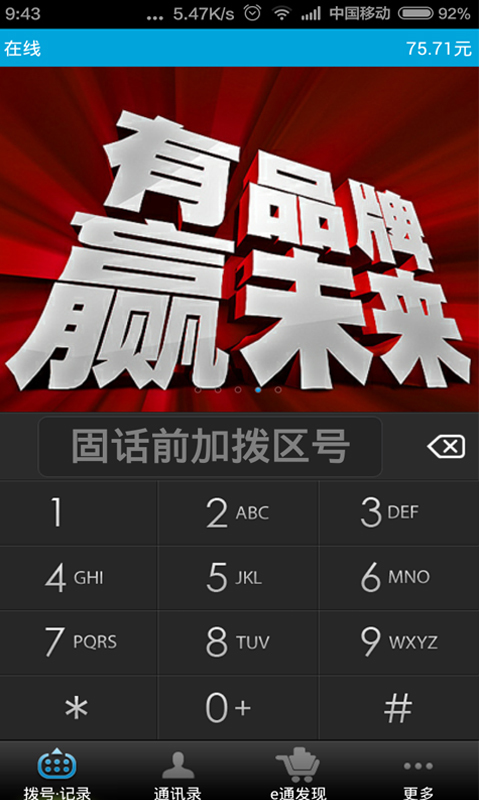 E通下载|E通图片版_最新E通安卓版提取小米手机如何下载手机上的文字图片