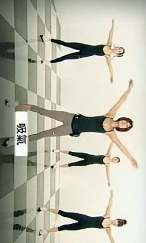 郑多燕减肥操视频下载 郑多燕减肥操视频手机博微李菁菁的减肥怎么图片