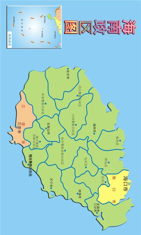 海南GPS离线地图 海南GPS离线地图下载_最新