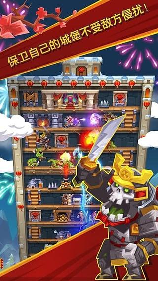 怪物城堡截图(4)