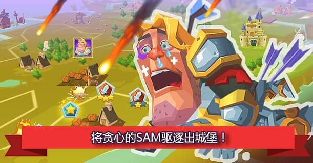 怪物城堡截图(1)