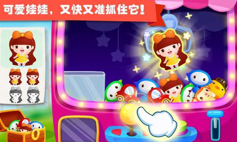 宝宝游乐园截图(2)