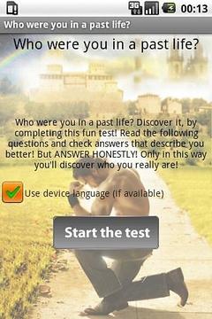 测试:你过去的生活