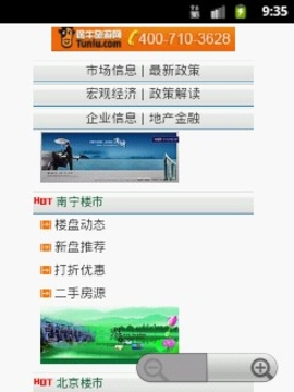 中国楼市网
