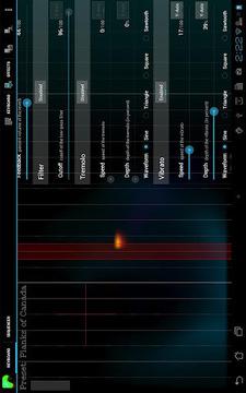 等离子声音(Plasma Sound)