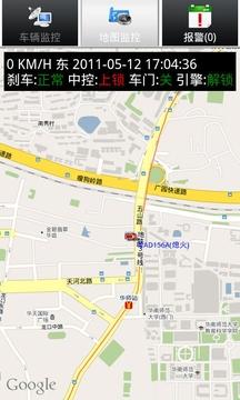 超前GPS监控中心
