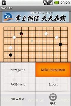 手机围棋录谱英文