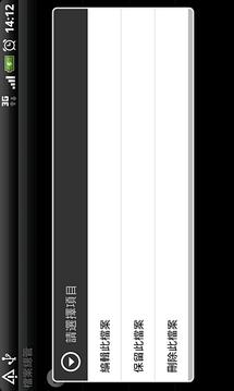 CarEyes - 行车记录器