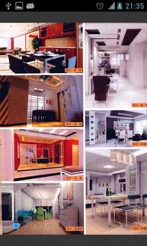 时尚家居空间设计