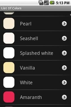 颜色列表精简版