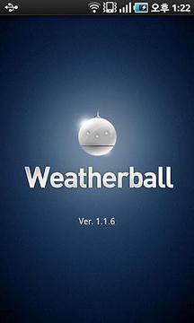 웨더볼(Weatherball)