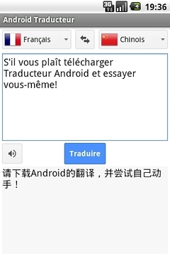 Android 的翻译