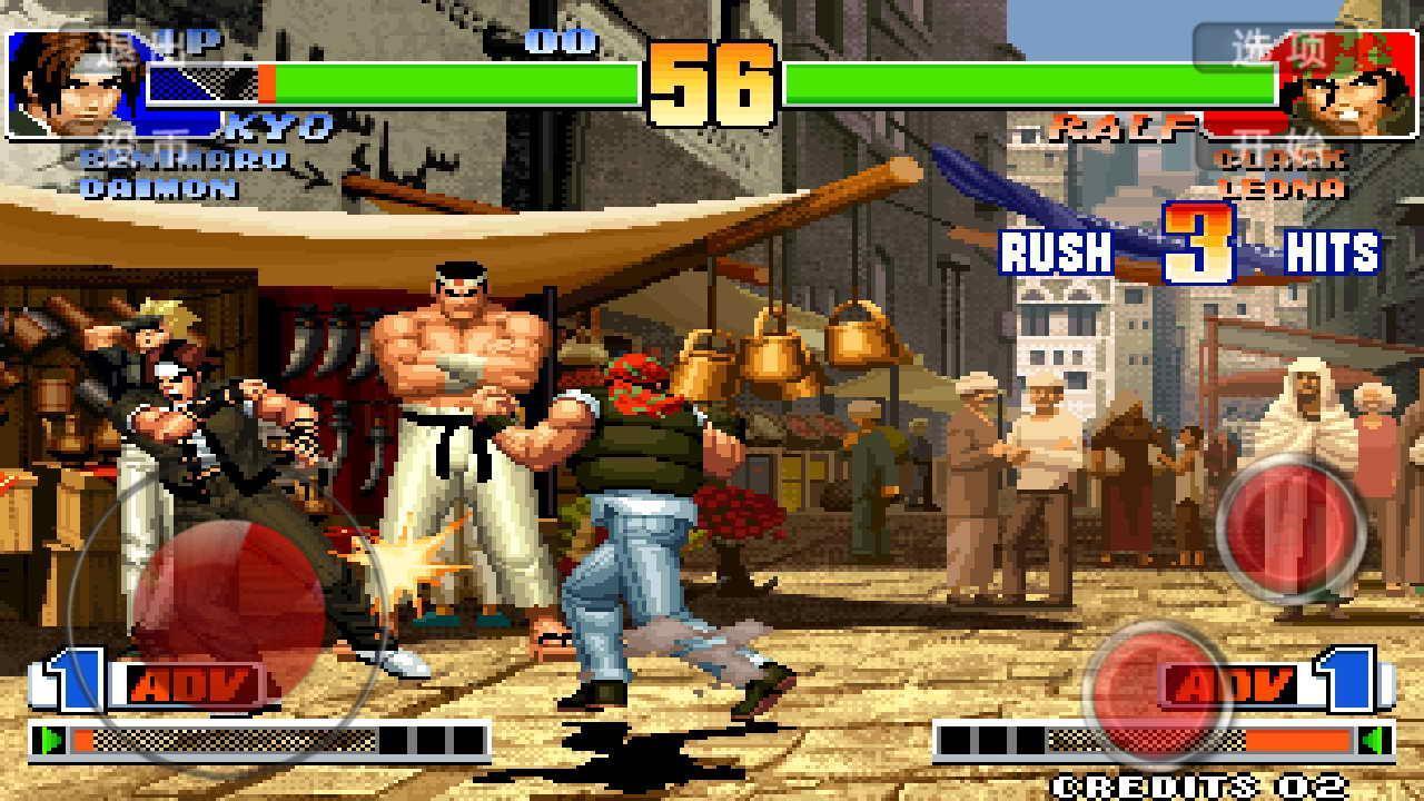 拳王98c版 98c版下载 拳皇98c手机版 拳皇98c怎么强反 拳皇98c版为什这么火