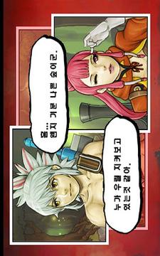 三剑之舞 韩国版