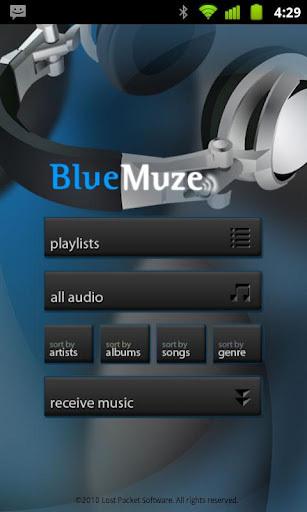 蓝音播放器