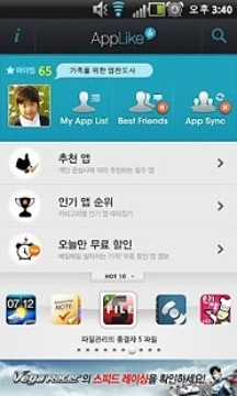 App Like