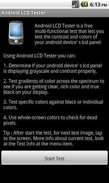 液晶显示仪 Lcd Tester