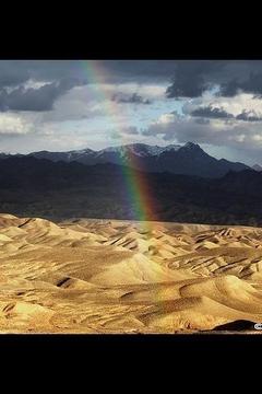阿富汗图片