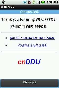 WiFiPPPoE拨号