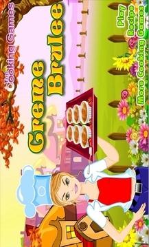 焦糖布丁(Creme Brulee)