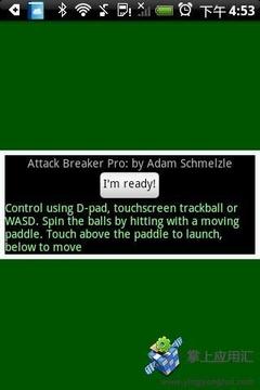 打砖头试用版(Attack Breaker Lite)