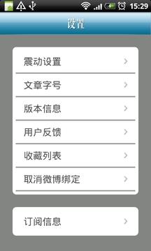 中国社区医师