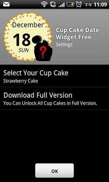 杯子蛋糕日日小工具免费