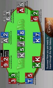 Poker simulator