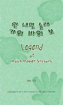 Legend of rock paper