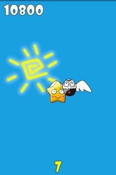 EggMan Jump