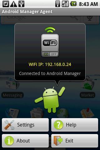Wifi手机管理工具