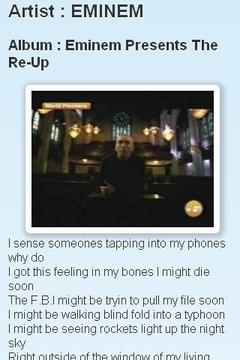 阿姆的歌词