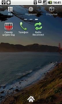 Radio Reconnect