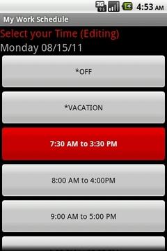 工作日程表