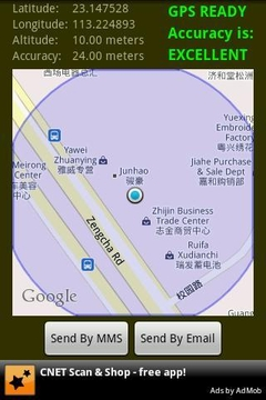 GPS to MMS