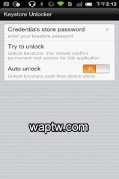 KeystoreUnlocker密钥解锁