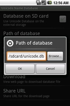 Unicode Name Database