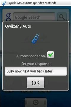 快速短信自动回复