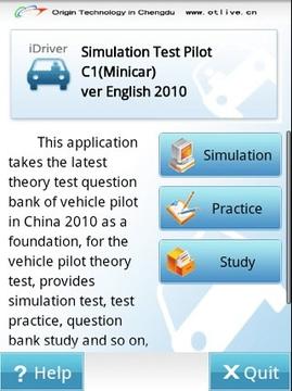 模拟考试C1照英文