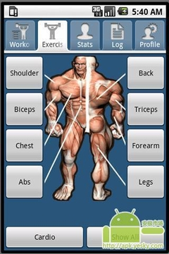 锻炼健身应用