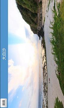 台湾东海岸720度环景