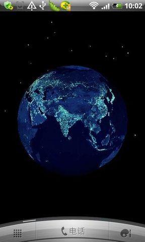 夜间地球三维立体壁纸下载