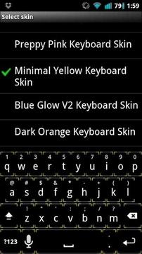 黄河最小键盘皮肤