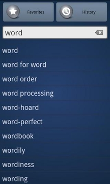 EN-TH Dictionary