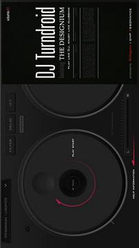 DJ就是你