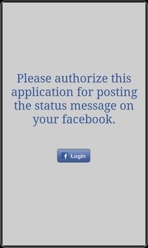 FB状态信息