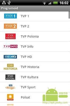 世界电视节目列表