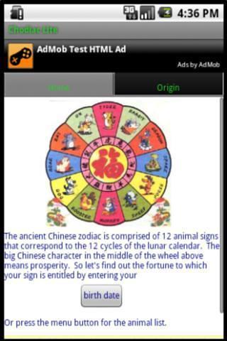 中国十二生肖