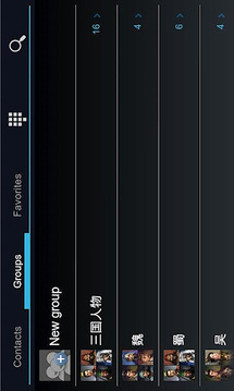 exDialer ICS Theme