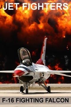 F16战斗机
